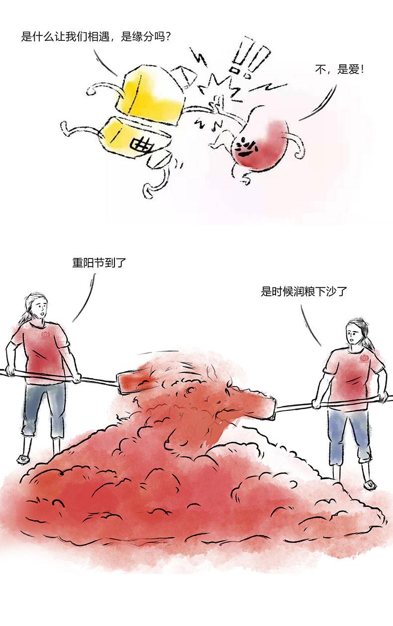 國臺國標酒 (9).jpg