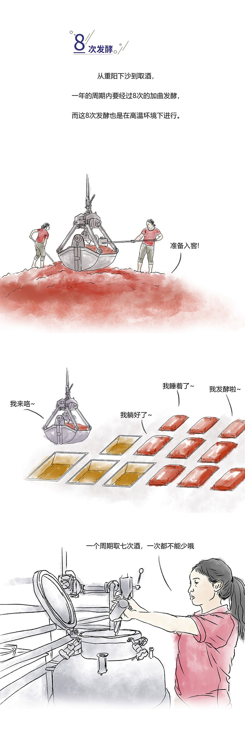 國臺國標酒 (12).jpg