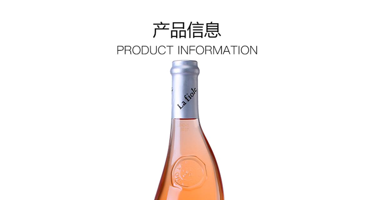 法國原瓶進口少女心高顏值粉色女士酒-歪脖桃紅單支_04.jpg