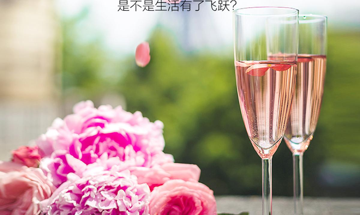香奈冰爽半干型桃紅起泡酒_13.jpg